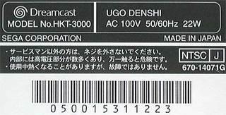 dc_label_1.jpg
