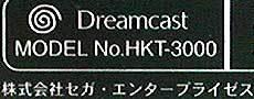 dc_label_3.jpg