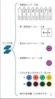 yabu001.jpg